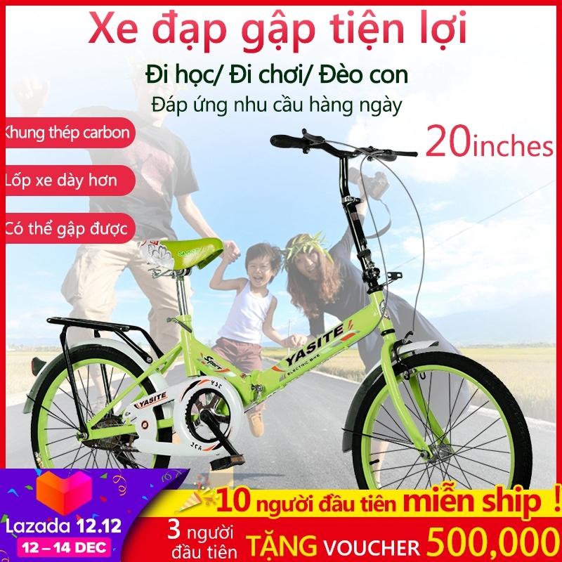 Mua Xe đạp 20 inch có thể gấp gọn 2 màu xanh lam xanh lá xe đạp cho thanh niển, người già (Giá sản phẩm đang bán không bao gồm phí lắp đặt)camry