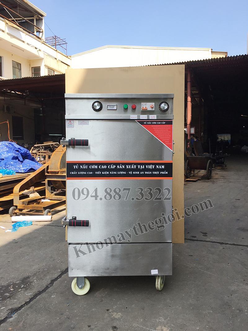 Tủ hấp cơm công nghiệp 8 khay điện