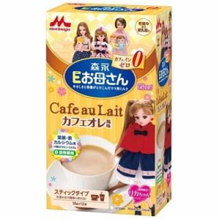 Sữa bà bầu Morinaga (nhiều vị) thumbnail