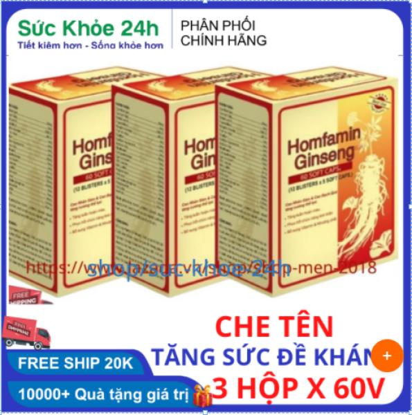 Combo 3 hộp HOMFAMIN GINSENG nhân sâm linh chi - Tăng Cường Bồi Bổ Sức Khỏe- Hộp 60 Viên- HSD 2023 - sức khỏe 24h