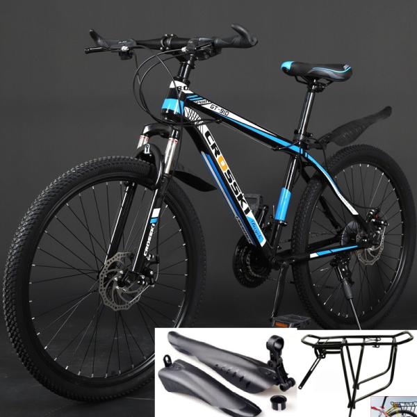 Phân phối xe đạp địa hình - CÓ VIDEO - chính hãng hãng wil der nes -  24ich cho người 1m4 trở lên - xe đạp - tặng ĐÈN + chắn bùn - XE ĐẠP địa hình người lớn -