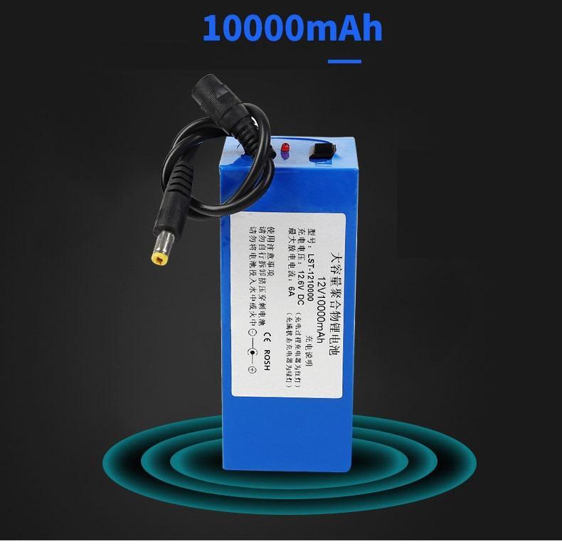 Pin Lithium 12V - 10000mAh