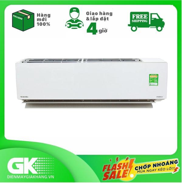 Bảng giá Máy lạnh Toshiba Inverter 1.5 HP RAS-H13G2KCVP-V