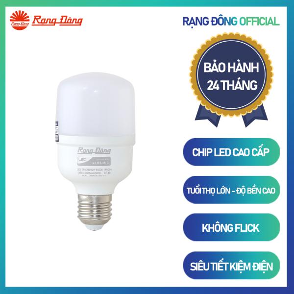 Bóng đèn LED BULB TR120N1/40W trụ Chính hãng Rạng Đông Siêu tiết kiệm điện Tuổi thọ cao Sử dung chip LED đáng tin cậy