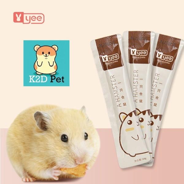Gel dinh dưỡng Yee cho Hamster, Guinea Pig (bọ ú, chuột lang), thỏ, sóc, chinchilla - Ngũ Cốc (Túi 10gr)