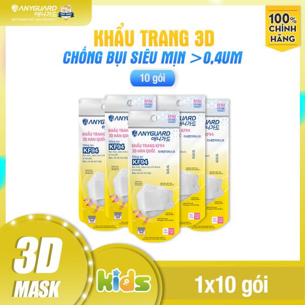 ComBo 10 Chiếc Khẩu Trang Trẻ Em KF94 - Form 3D Cao Cấp Chống Bụi Siêu Mịn 0.4um Anyguard Hàn Quốc Chính Hãng - 4 Lớp - 베이비 마스크 - Face Mask For Kids