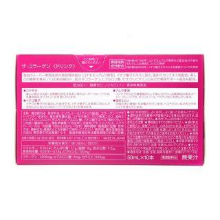 [MẪU MỚI 2020] NƯỚC UỐNG ĐEP DA COLLAGEN SHISEIDO CỦA NHẬT - THE COLLAGEN SHISEIDO (10 LỌ HỘP) - HÀNG NỘI ĐỊA NHẬT 3