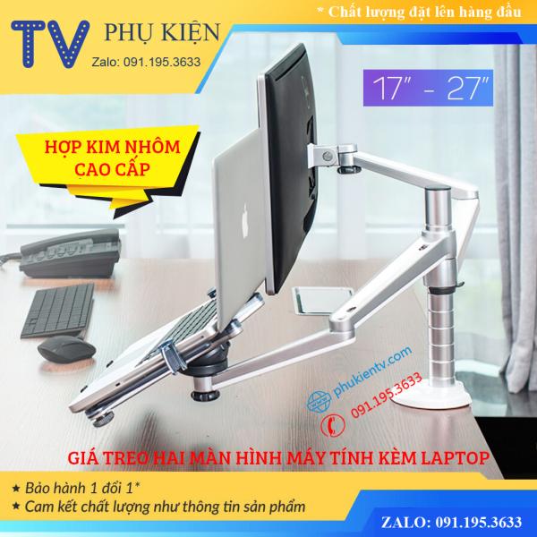 Bảng giá Giá Treo Màn Hình 17 - 27 Inch Kèm Kệ Đỡ Laptop 10 - 15 Inch - Hợp Kim Nhôm Cao Cấp - Model: OA - 7X Phong Vũ