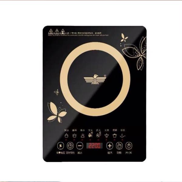 (BẢO HÀNH 3 THÁNG) Bếp từ cảm ứng -Bếp từ EAGLE -cảm ứng- bếp từ - Công suất 2200w - Hỗ trợ đổi trả 7 ngày