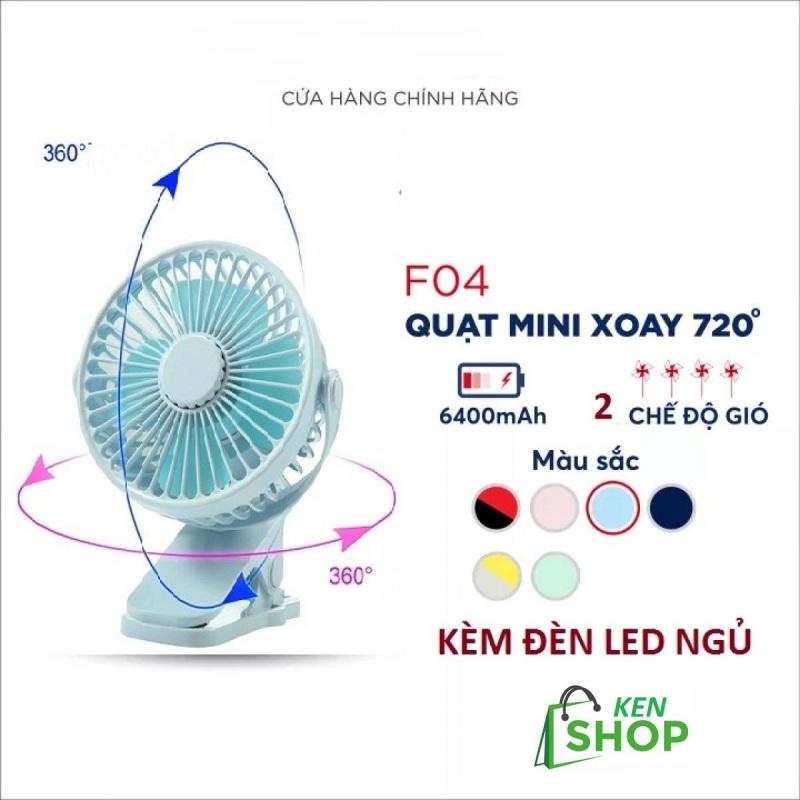[ HÀNG MỚI ] Quạt sạc mini xoay góc 720 độ kèm đèn led dùng làm đèn ngủ, đế kẹp đa năng hoặc đặt bàn, an toàn cho trẻ với 2 nấc điều chỉnh gió - QUATH KẸP BÀN