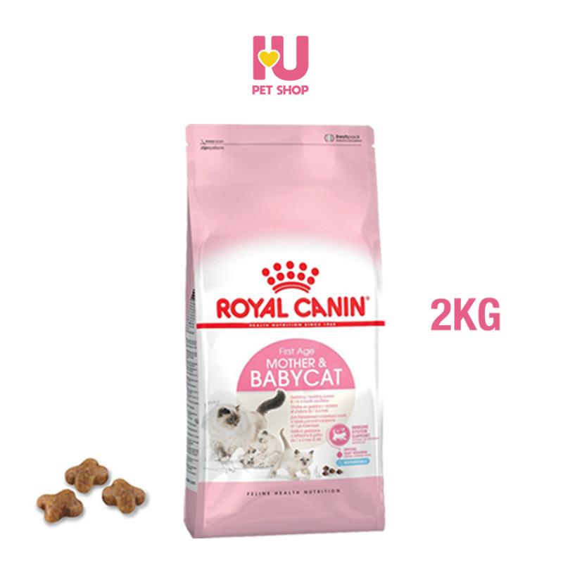 Royal Canin Mother And Baby Cat 2kg I Thức Ăn Hạt Khô Cho Mèo Mẹ & Mèo Con 1 - 4 Tháng [IUpetshop]