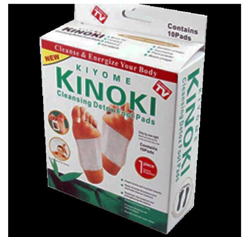 Hộp Miếng dán chân giải độc Kinoki Hữu ích ( 10 miếng / 1 hộp ) cao cấp