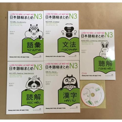 Mã Khuyến Mại Sách Tiếng Nhật Trọn Bộ Soumatome N3 (5 Cuốn)