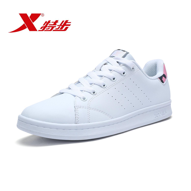 Giày sneaker thể thao trắng dành cho nam kiểu dáng đơn giản thời trang thích hợp unisex nam nữ 983218319266 - INTL