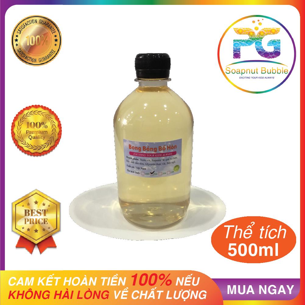 500ml Dung dịch thổi bong bóng xà phòng làm từ quả bồ hòn (500ml Soapnut bubble solution for Kids)