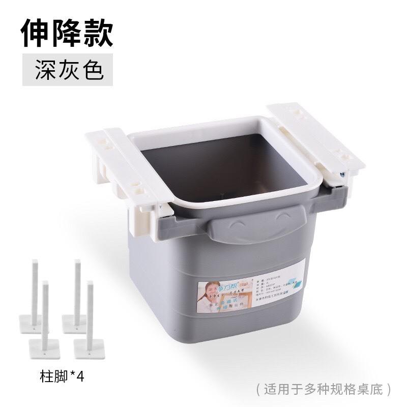 [HOT NGÀY HÈ] Thùng rác thông minh, giỏ đựng rác đa năng gấp gọn tiện lợi có ngăn kéo để ẩn dưới mặt bàn làm việc, bàn máy tính, bàn ăn, bàn uống nước…Tiện dụng cho gia đình, văn phòng, công sở-Hộp đựng rác thông minh