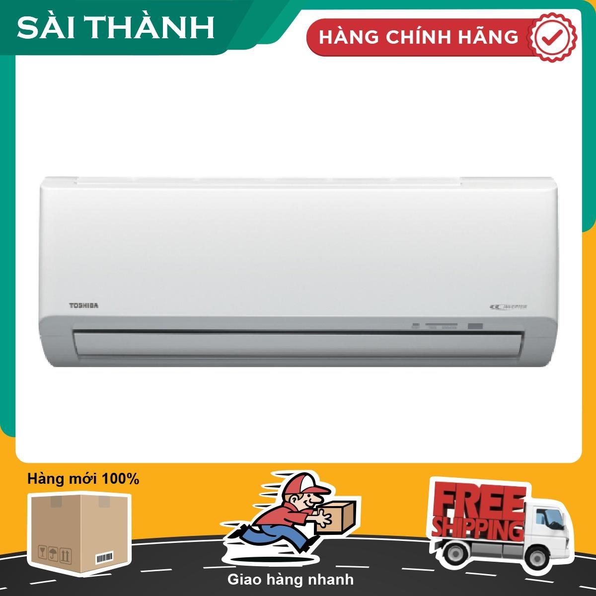 Bảng giá Máy lạnh Toshiba Inverter 1 HP RAS-H10H2KCVG-V - Bảo hành 2 năm
