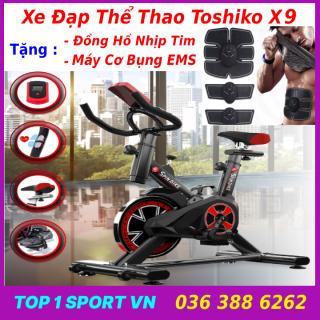 Máy đạp xe đạp tập thể dục toshiko x9 gh-709 tặng máy tập cơ bụng EMS, quà tặng quay xe đạp trong nhà im lặng trò chơi APP tập thể dục xe đạp thiết bị tập thể dục xe đạp tập thể dục thumbnail