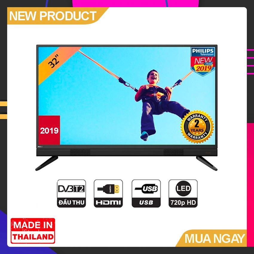 Bảng giá Tivi Led Philips 32 inch HD - Model 32PHT5583S/74 (Đen) Độ phân giải HD Ready, Tích hợp DVB-T2 - Bảo Hành 2 Năm