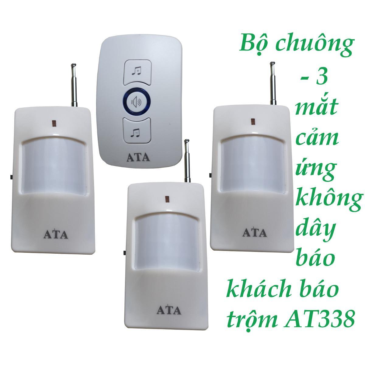 Bộ chuông 3  MẮT cảm ứng báo khách- báo trộm không dây AT-338. Kết nối thêm được chuông, cảm biến, nút nhấn, cửa từ. Tiếng chuông hay.