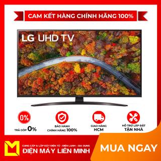 [HCM]SMART TIVI LG 4K 50 INCH 50UP8100PTB THINQ AI-Tivi UHD LG có độ phân giải 4K hiển thị hình ảnh sắc nét đến từng chi tiết-GIAO HÀNG MIỄN PHÍ HCM thumbnail