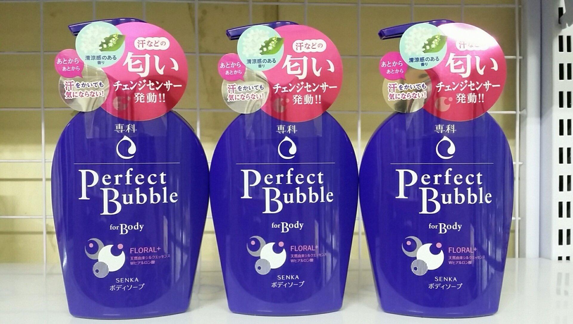 Deal Ưu Đãi Sữa Tắm Senka Perfect Bubble (500ml)