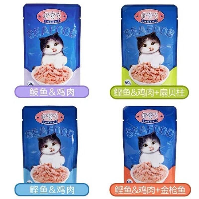 Thức Ăn Cho Mèo Dạng Patê Gói Mềm Nhiều Vị Thơm Ngon Seafood Siêu Dinh Dưỡng Cho Mèo Biếng Ăn