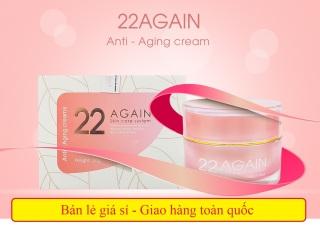 Dưỡng môi 22 Again giảm thâm môi, chống nắng cho môi hiệu quả, mờ thâm môi, dưỡng ẩm, trắng da thumbnail