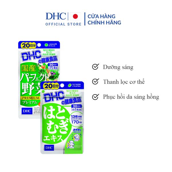 Combo Viên uống DHC Sáng hồng da 20 Ngày (Rau Củ & Adlay)