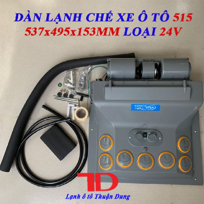 Dàn lạnh chế xe ô tô 515 537x495x153mm loại 24V
