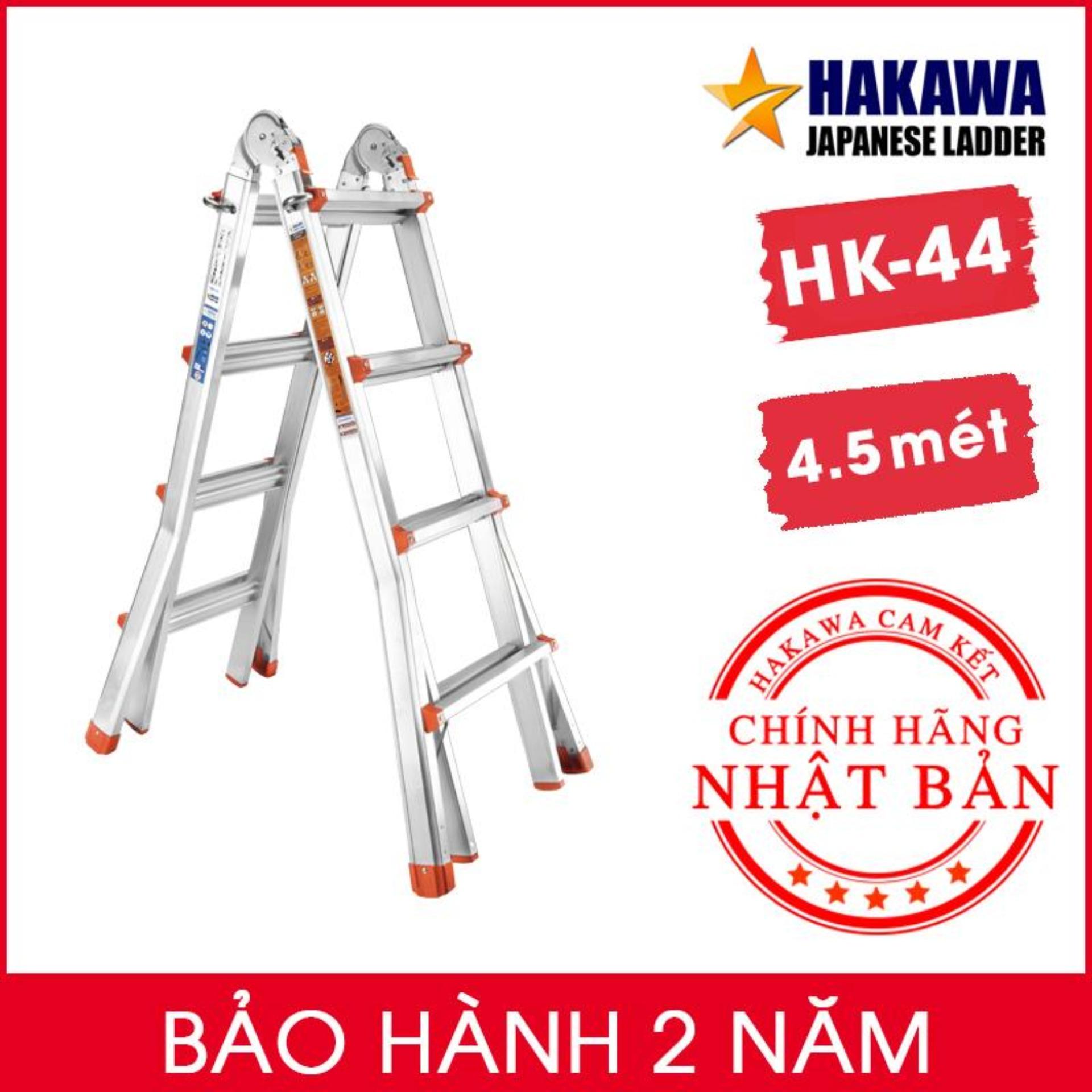Thang trượt HAKAWA HK44 - Cải tiến mới 2019 - Sử dụng cho công trình - Gia đình  - Siêu bền - Siêu chắc