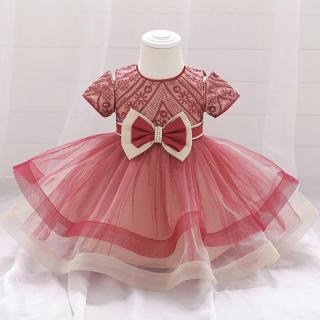 Váy Sinh Nhật Cuộc Thi MQATZ Váy Bé Gái ĐầM Dạ HộI Váy Công Chúa Váy Dạ Hội 3-24 Tháng L1930XZ