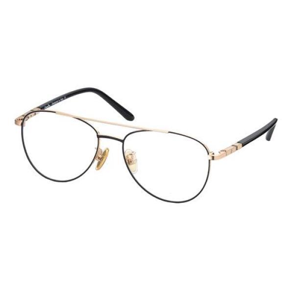 Giá bán Mắt kính chống ánh sáng xanh Kids Pilot 350040
