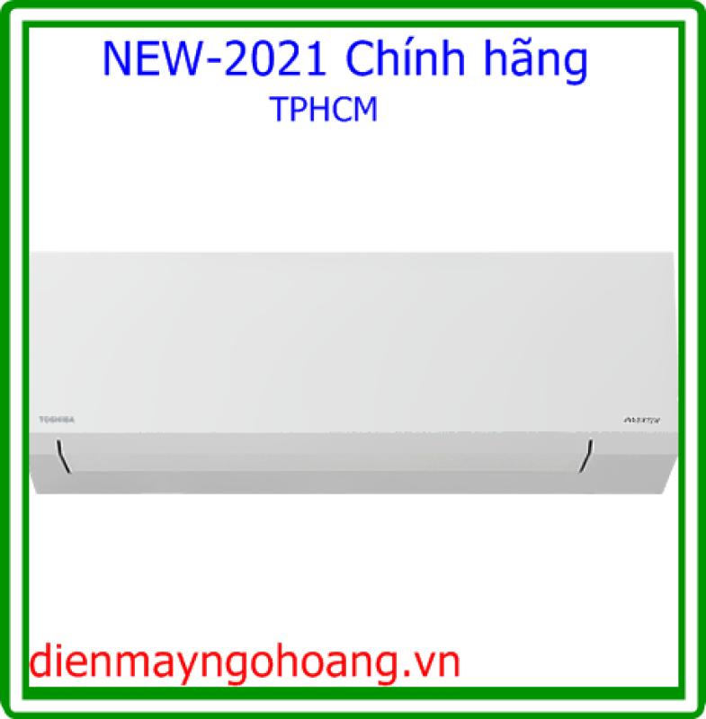 Máy Lạnh TOSHIBA Inverter 2.0 HP RAS-H18E2KCVG-V