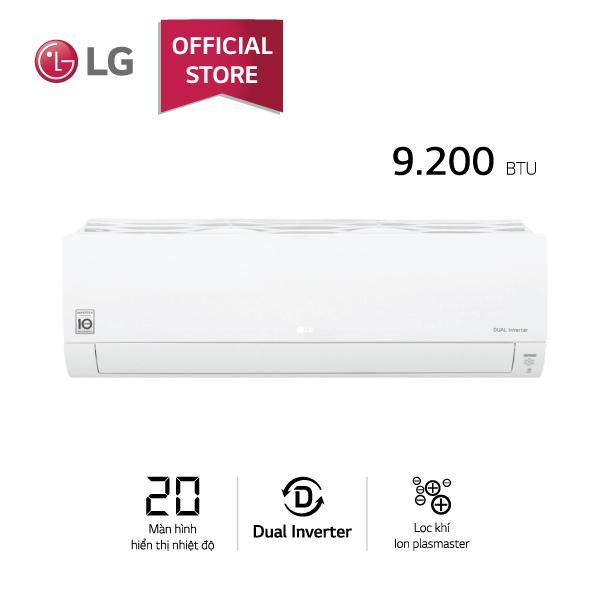 Điều hòa LG DUALCOOL Inverter Thanh lọc không khí V10APH - Hàng phân phối chính hãng