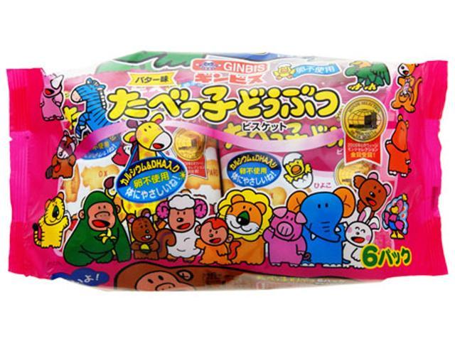 Bánh ăn dặm hình thú Ginbis Nhật Bản