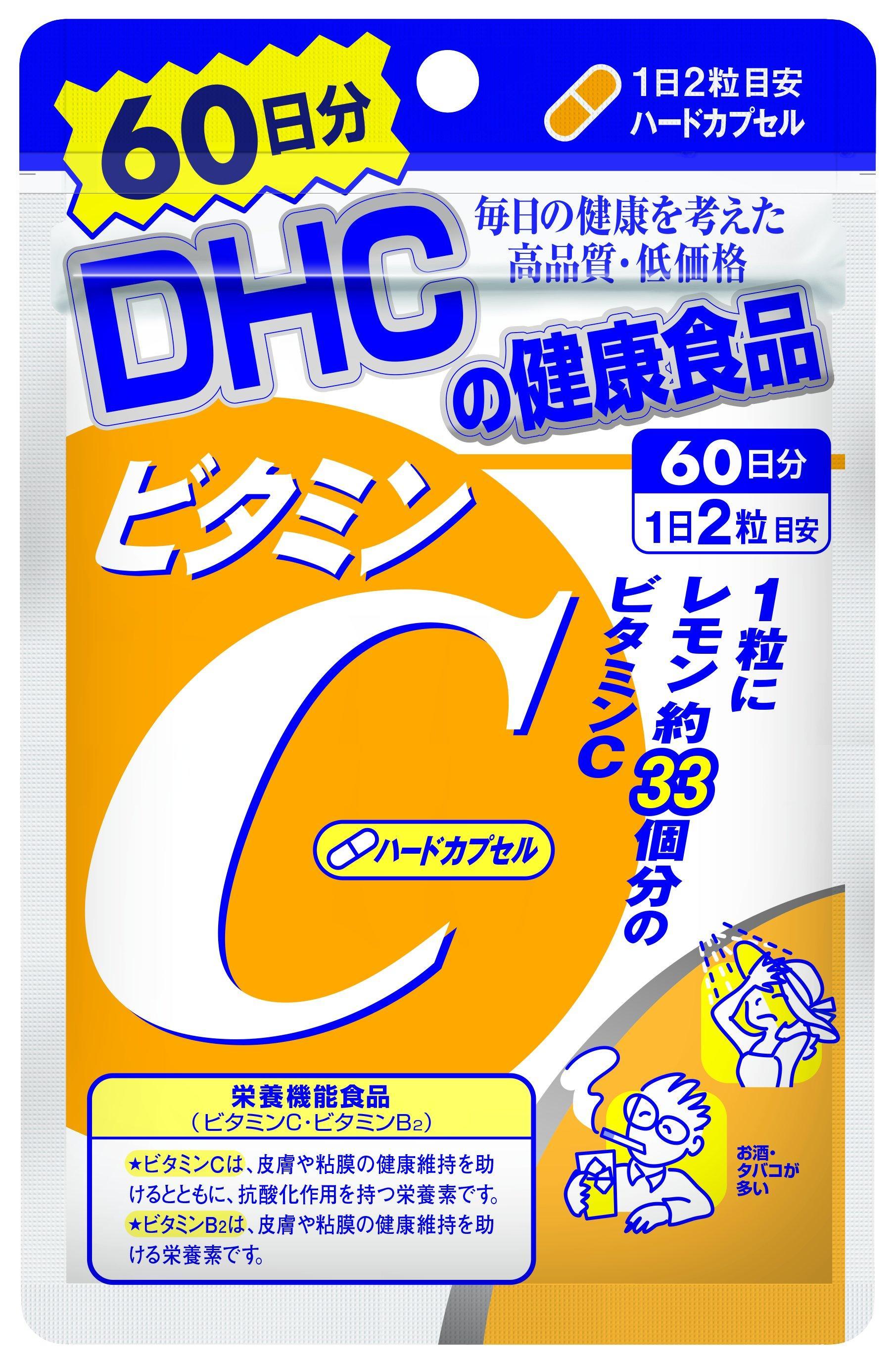 Viên uống DHC bổ sung vitamin C 60 ngày của Nhật Bản chính hãng