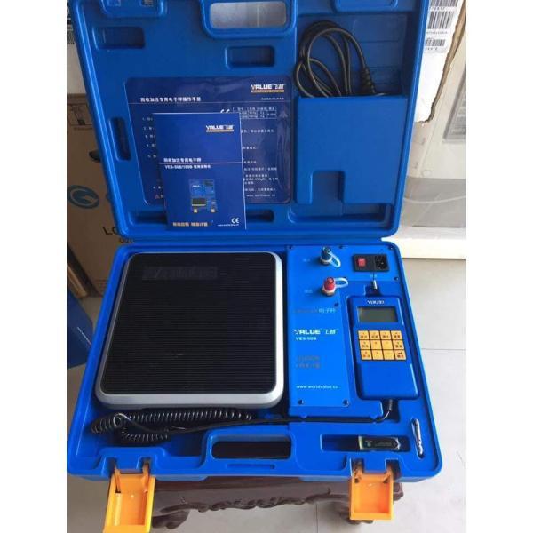 Bàn Cân Nạp Gas Tự Động VALUE Model VES- 50B