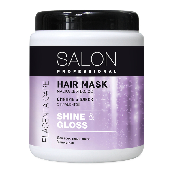 Kem ủ dành cho mọi loại tóc Salon Professional SHINE & GLOSS phục hồi tóc hư tổn nhanh chóng 1000ml