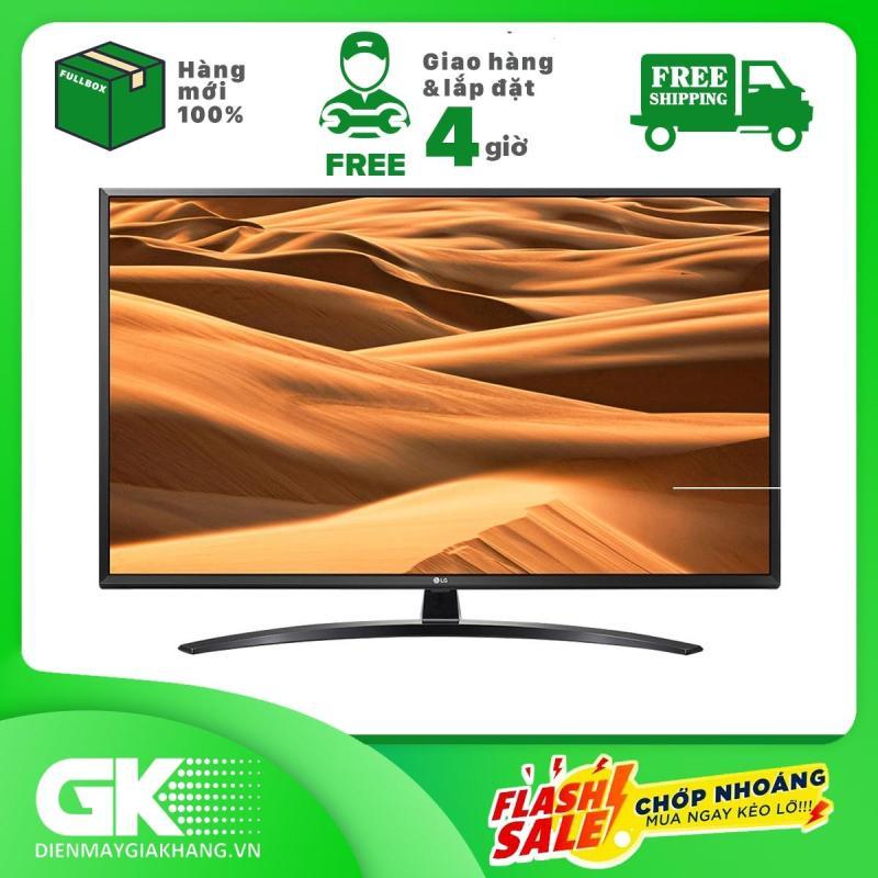 Bảng giá Smart Tivi LG 4K 65 inch 65UM7400PTA