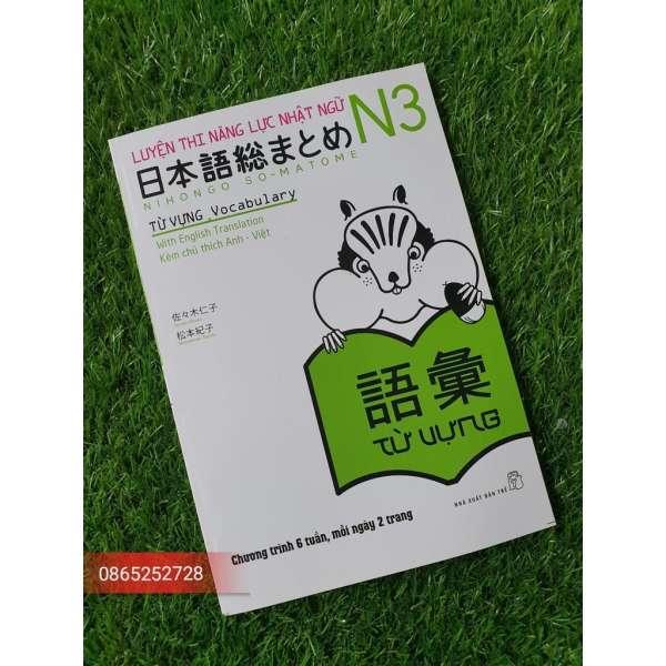 Giảm 50 %】 Sách Tiếng Nhật Soumatome N3 Từ Vựng
