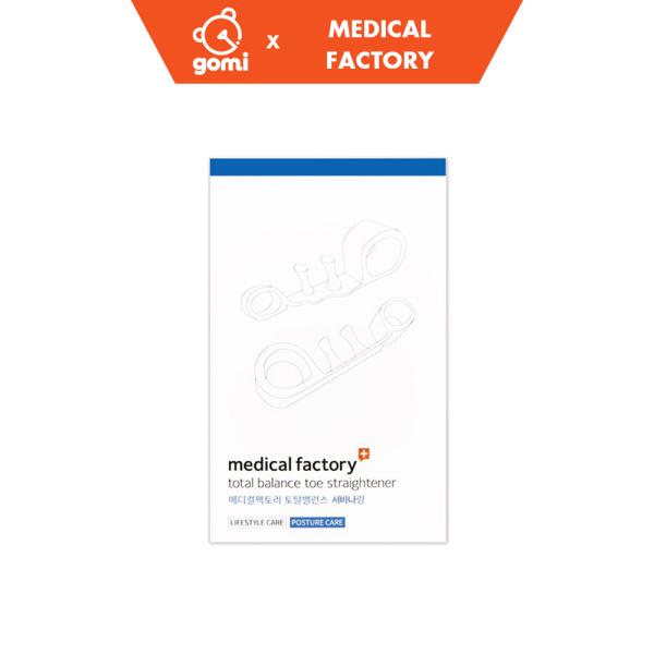 Nhẫn Ngón Chân Medical Factory Total Balance Toe Straightener GomiStore
