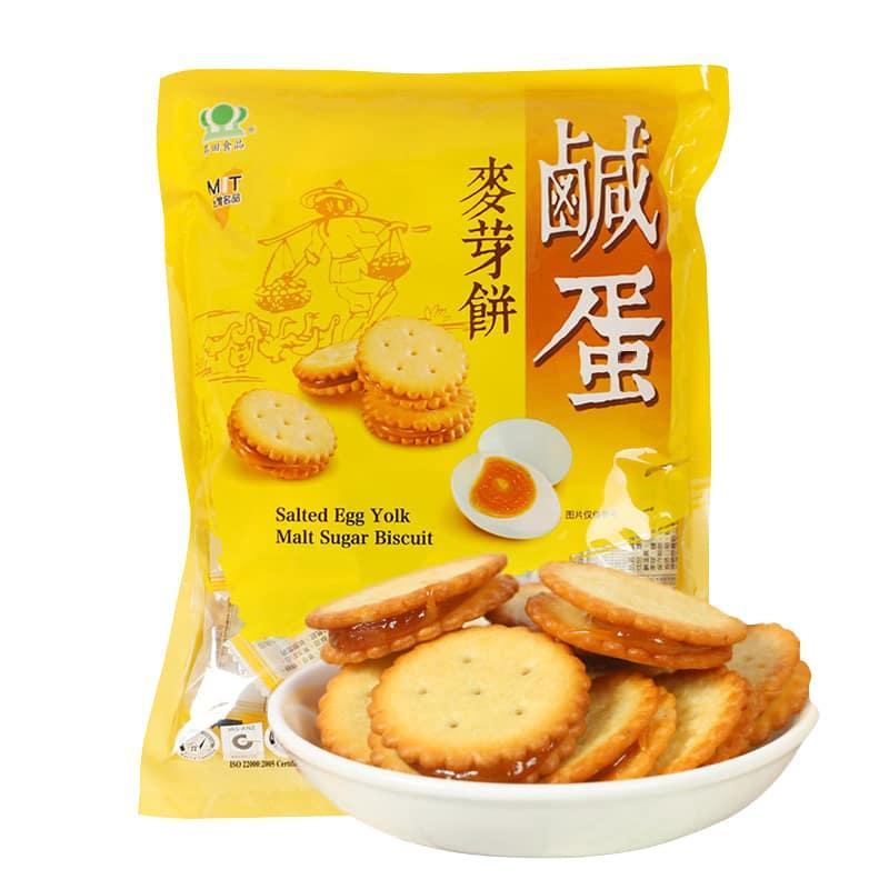 Combo 5 Bánh Biscuit Trứng Muối Đài Loan 180g (Gói)