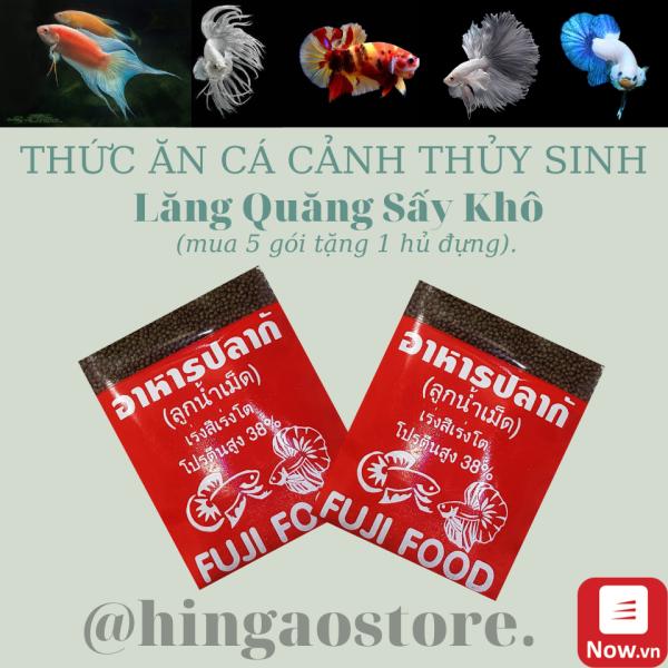 Lăng quăng sấy khô FUJI FOOD (MUA 5 GÓI TẶNG 1 HỦ ĐỰNG) - Thức ăn cá cảnh | Hingaostore.