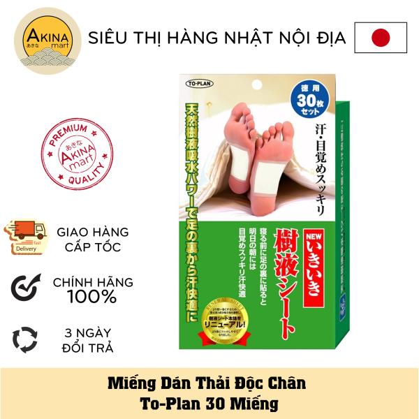 Miếng dán Kenko Nhật Bản - Thải độc gan bàn chân - Đào thải độc tố