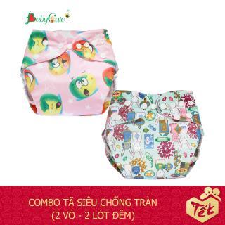 Combo 2 bộ tã vải BabyCute Đêm Siêu chống tràn size M (8-16kg) (2 Vỏ + 2 Lót) mẫu bé Gái thumbnail