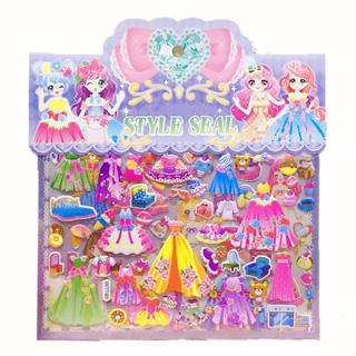 Set sticker dán 3D cao cấp phối đồ cho công chúa hottrend sinh động 2 lớp với nhiều mẫu đầm cùng các phụ kiện xinh yêu BBShine ST004 thumbnail