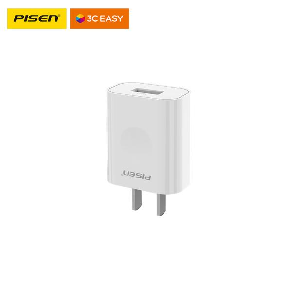 PISEN 2A 10W Quick Charging Head Mini Portable Classic design Safe and durable EU TP-C122