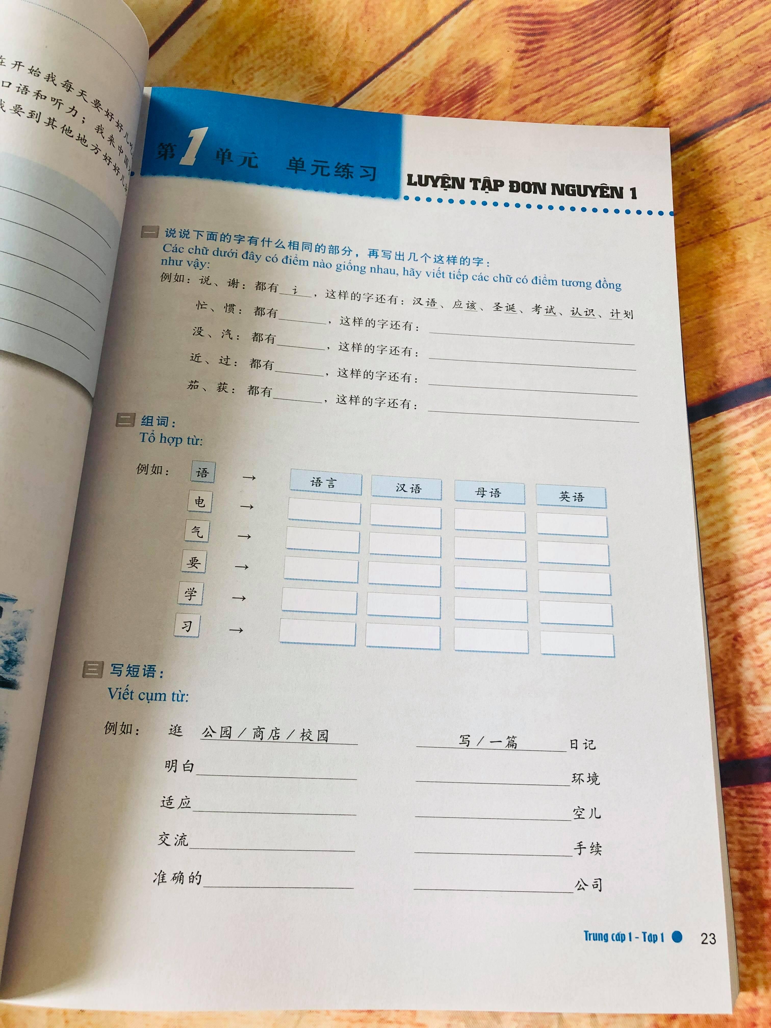 SÁCH - Giáo trình Hán ngữ Boya Trung cấp I – tập 1 - 2