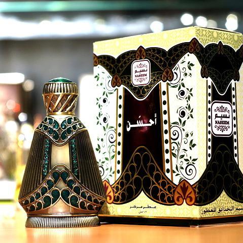 Nước hoa tinh dầu Dubai Ahsan hương gỗ 12 ml